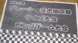 DSC_0003_1.JPG