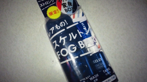 DSC_0506.JPG