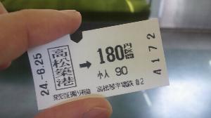 DSC_0677_1.JPG