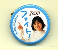Teao02